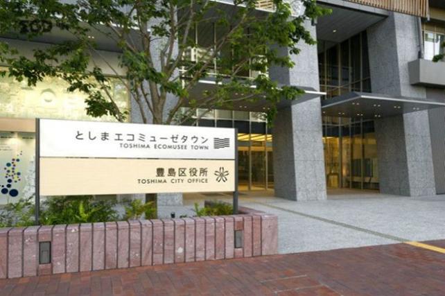 【日本大阪必备保险知识】来大阪工作,必须了解的保险知识 - 保险办事处|熊猫速汇 PandaRemit