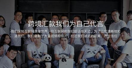 【新西兰基督城医疗】新西兰基督城基本医疗服务介绍指南 - 熊猫速汇官网|熊猫速汇 PandaRemit