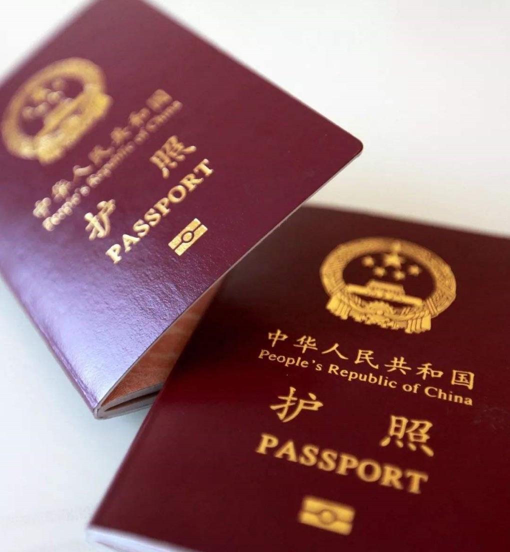 【澳洲悉尼护照办理】在澳洲悉尼,如何办理护照? - 中国护照|熊猫速汇 PandaRemit