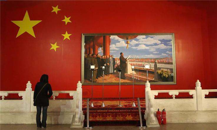 70周年,国庆,汇款中国21