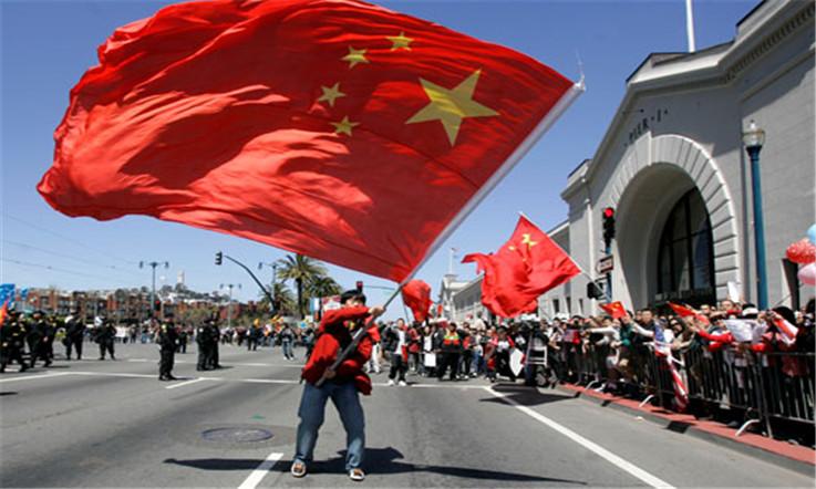 70周年,国庆,汇款中国12