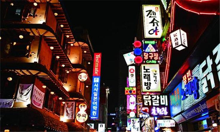 【韩国汇款中国】韩国汇款回国其实并没那么难,熊猫速汇史上最简单汇款方式 熊猫速汇 PandaRemit