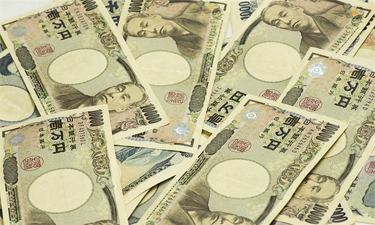日本华人- 年末调整送金证明攻略|熊猫速汇