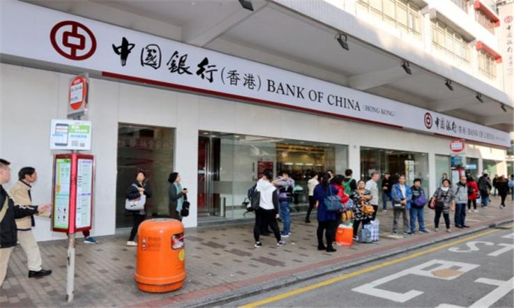 【香港匯款大陸】香港中西區:太平山頂喊你來看夜景—中國銀行分行| 熊貓速匯Pandaremit