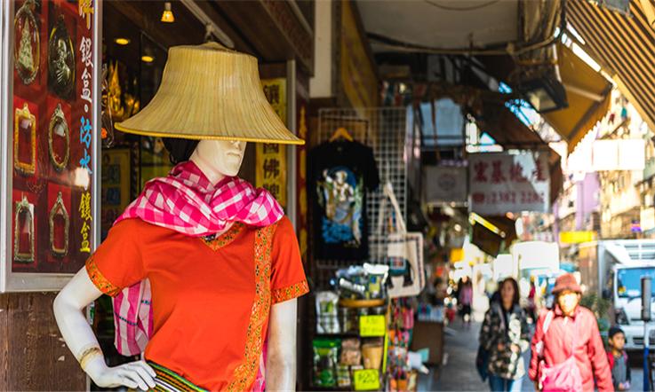 【香港匯款大陸】香港九龍:文化大熔爐—香港九龍城泰國街| 熊貓速匯Pandaremit
