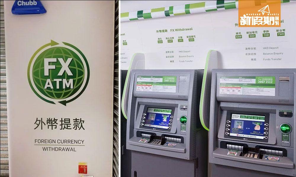 【香港匯款大陸】 香港恆生銀行操作指南 - 外幣轉賬| 熊貓速匯PandaRemit