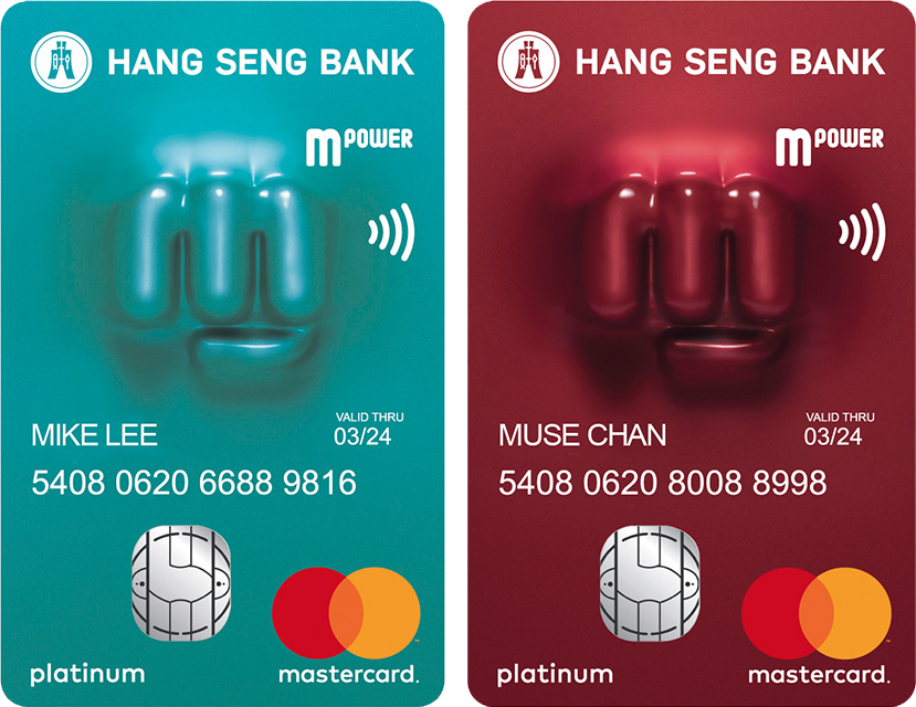 【香港匯款大陸】 香港恆生銀行操作指南 - 恆生銀行信用卡| 熊貓速匯PandaRemit