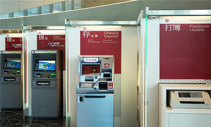 【香港匯款大陸】灣仔區:香港中西結合部—香港中國銀行ATM機| 熊貓速匯Pandaremit