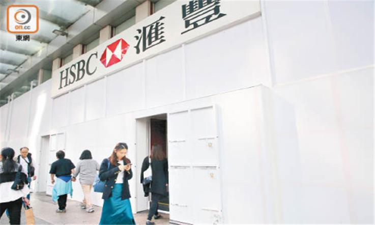 【香港匯款大陸】灣仔區:香港中西結合部—香港滙豐銀行門口| 熊貓速匯Pandaremit