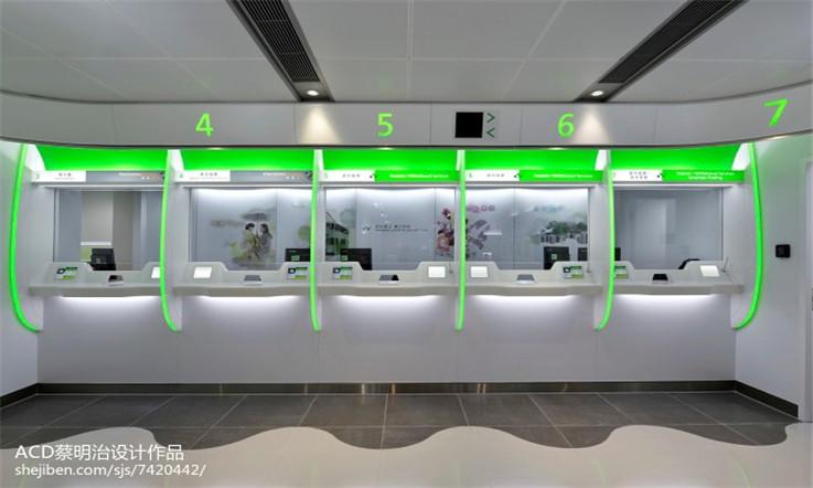 【香港匯款大陸】 香港恆生銀行操作指南 - 營業所開戶| 熊貓速匯PandaRemit