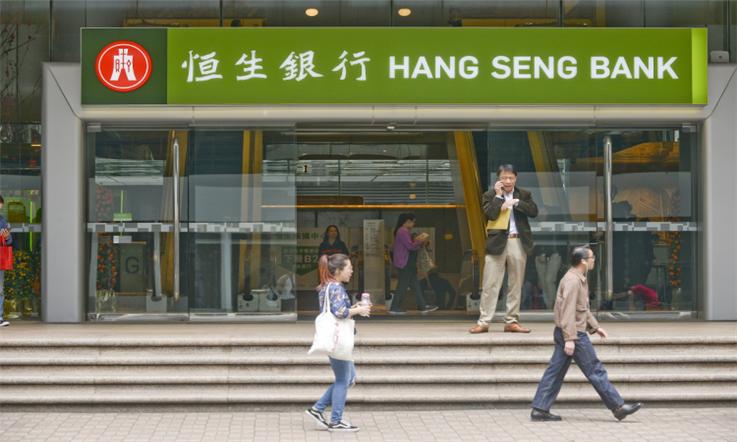 【香港匯款大陸】灣仔區:香港中西結合部—恆生銀行分行| 熊貓速匯Pandaremit