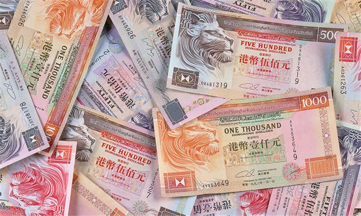【香港匯款大陸】香港 恆生銀行操作指南 - 鈔票| 熊貓速匯PandaRemit
