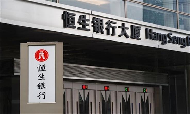 【香港匯款大陸】 香港恆生銀行操作指南 - 恆生銀行大門| 熊貓速匯PandaRemit