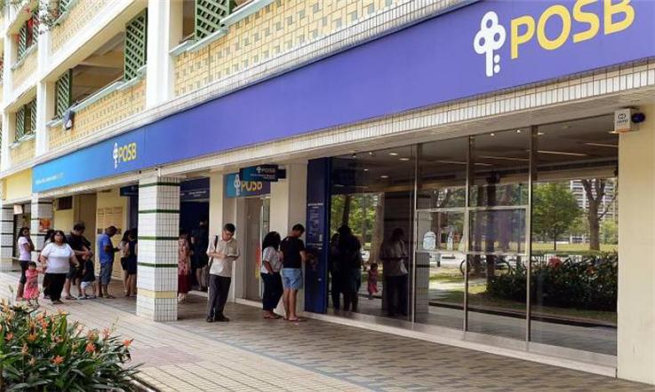 【新加坡汇款中国】新加坡玻璃市---勿洛—POSB分行|熊猫速汇Pandaremit