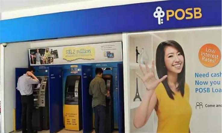 【新加坡汇款中国】新加坡POSB邮政储蓄银行办卡攻略—新加坡POSB ATM机|熊猫速汇Pandaremit