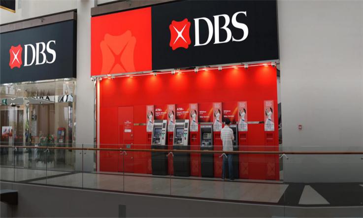 【新加坡汇款中国】新加坡DBS星展银行办卡攻略—星展银行ATM机|熊猫速汇Pandaremit