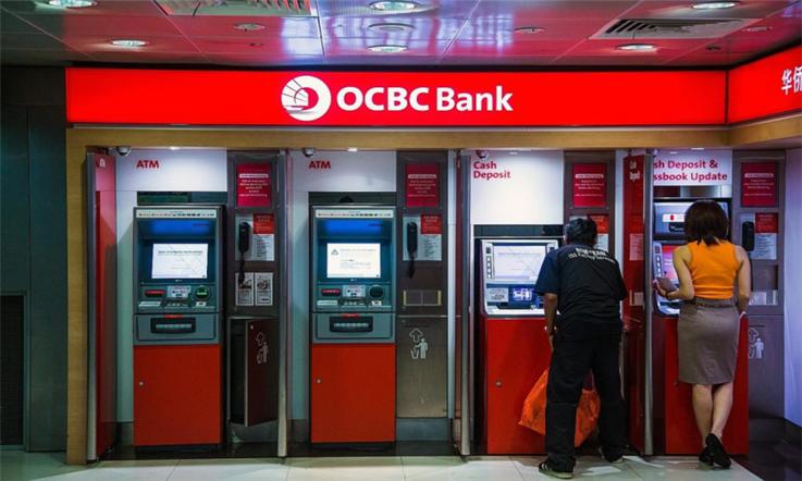 【新加坡汇款中国】新加坡OCBC大华银行办卡攻略—OCBC ATM机  熊貓速匯Pandaremit