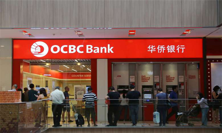 【新加坡汇款中国】新加坡OCBC大华银行办卡攻略—OCBC银行柜台  熊貓速匯Pandaremit