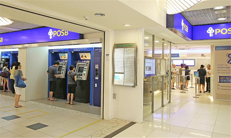 【新加坡汇款中国】新加坡体育城中的小泰国—加冷—加冷POSB分行|熊猫速汇Pandaremit