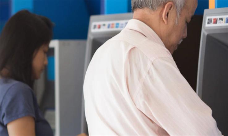 【新加坡汇款中国】新加坡DBS星展银行办卡攻略—星展银行ATM机存取款|熊猫速汇Pandaremit