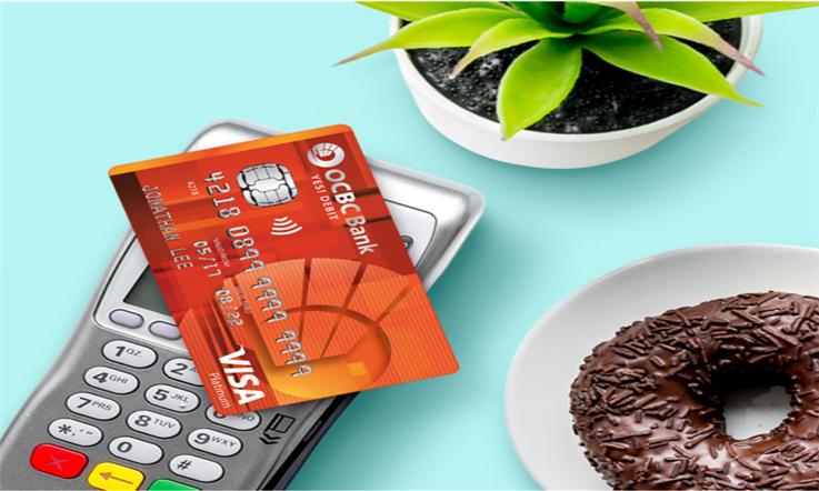 【新加坡汇款中国】新加坡OCBC大华银行办卡攻略—OCBC银行卡  熊貓速匯Pandaremit