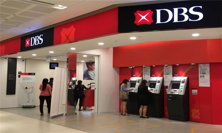 【新加坡汇款中国】新加坡玻璃市---勿洛—DBS分行|熊猫速汇Pandaremit