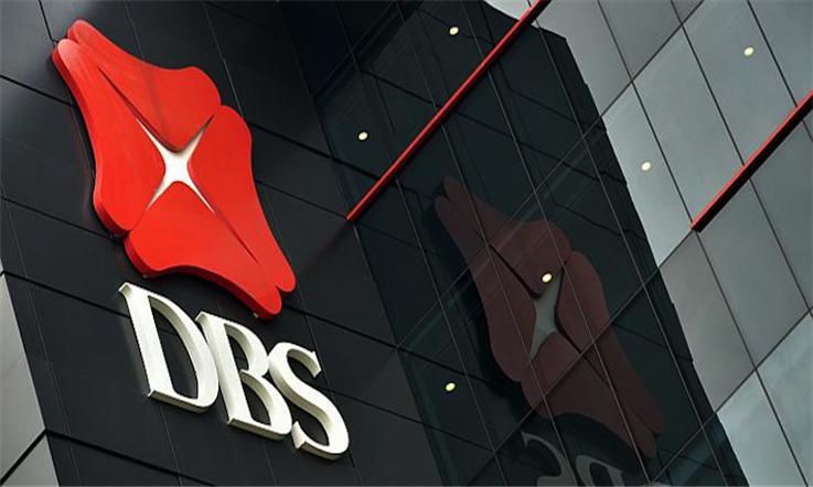 【新加坡汇款中国】新加坡DBS星展银行办卡攻略—新加坡星展银行|熊猫速汇Pandaremit