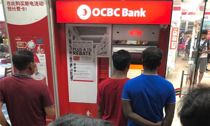 【新加坡汇款中国】新加坡OCBC大华银行办卡攻略—OCBC移动银行  熊貓速匯Pandaremit