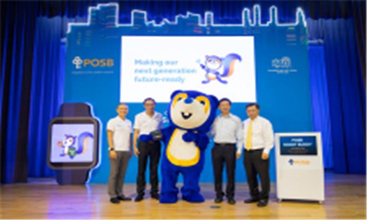 【新加坡汇款中国】新加坡POSB邮政储蓄银行办卡攻略—新加坡邮政储蓄银行|熊猫速汇Pandaremit