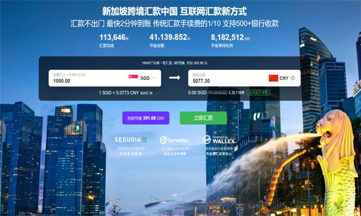 【新加坡汇款中国】新加坡POSB邮政储蓄银行办卡攻略—熊猫速汇官网|熊猫速汇Pandaremit