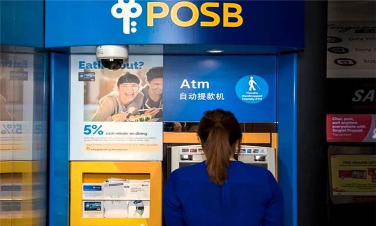 【新加坡汇款中国】新加坡玻璃市---勿洛—POSB ATM机转账|熊猫速汇Pandaremit