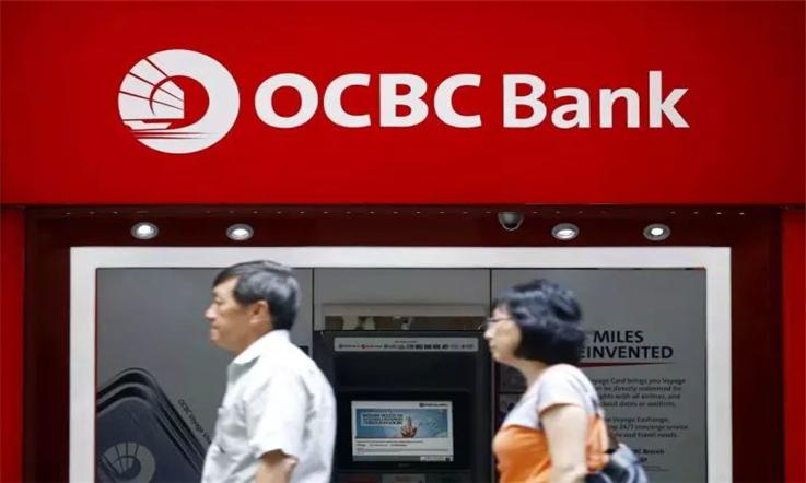 【新加坡汇款中国】新加坡OCBC大华银行办卡攻略—OCBC银行  熊貓速匯Pandaremit