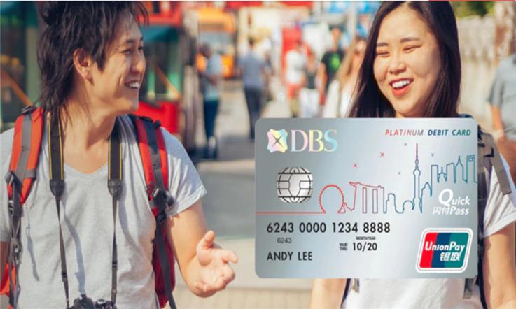 【新加坡汇款中国】新加坡DBS星展银行办卡攻略—DBS银行卡|熊猫速汇Pandaremit