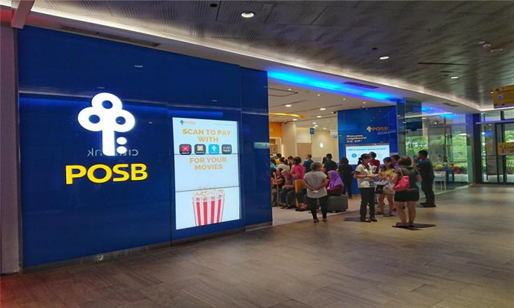 【新加坡汇款中国】新加坡樟宜:全球最美机场—樟宜POSB分行|熊猫速汇Pandaremit