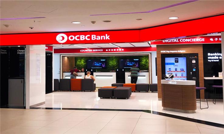 【新加坡汇款中国】新加坡樟宜:全球最美机场—樟宜OCBC分行|熊猫速汇Pandaremit