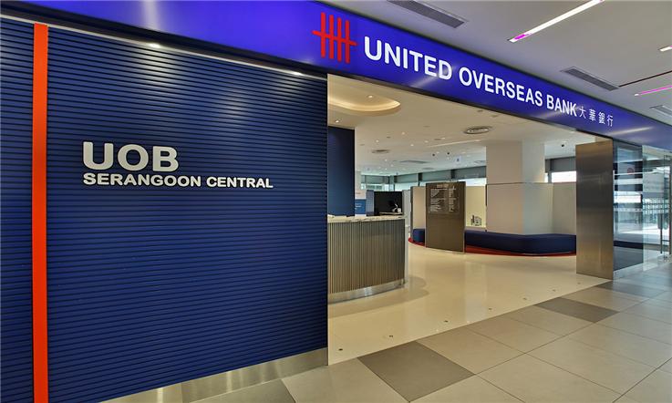 【新加坡汇款中国】新加坡樟宜:全球最美机场—樟宜UOB分行|熊猫速汇Pandaremit