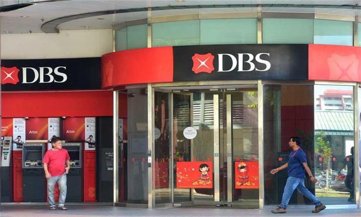 【新加坡汇款中国】新加坡中华商会所在地—裕廊东—裕廊东DBS分行|熊猫速汇Pandaremit