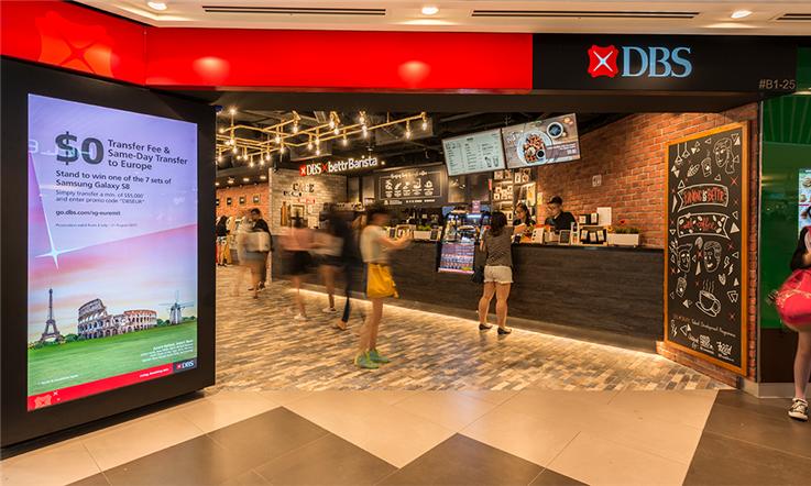 【新加坡汇款中国】新加坡樟宜:全球最美机场—樟宜DBS分行|熊猫速汇Pandaremit
