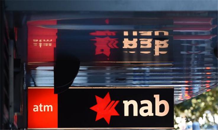 【澳大利亚汇款中国】澳大利亚NAB银行攻略—NAB銀行ATM机|熊猫速汇Pandaremit