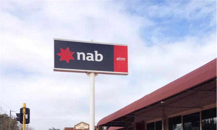 【澳大利亚汇款中国】澳大利亚NAB银行攻略—NAB銀行|熊猫速汇Pandaremit