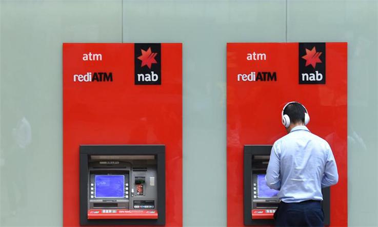 【澳大利亚汇款中国】澳大利亚NAB银行攻略—NAB银行ATM机|熊猫速汇Pandaremit