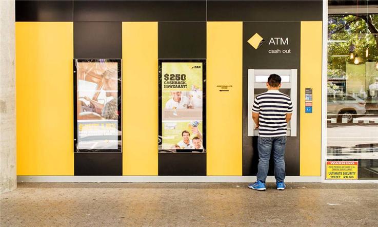 【澳大利亚汇款中国】悉尼最时尚的经济中心:中心商业区—中心商业区commonwealth bank分行|熊猫速汇Pandaremit