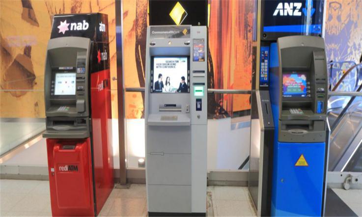 【澳大利亚汇款中国】华人移民第一站:悉尼北区—银行ATM机|熊猫速汇Pandaremit