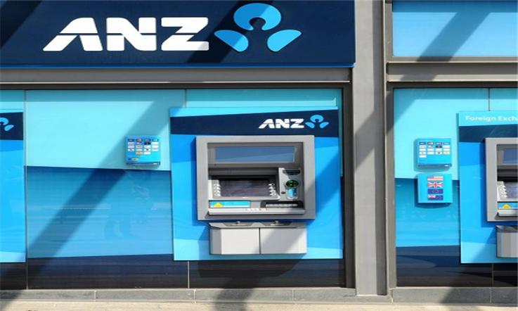 【澳大利亚汇款中国】悉尼最时尚的经济中心:中心商业区—中心商业区ANZ分行|熊猫速汇Pandaremit