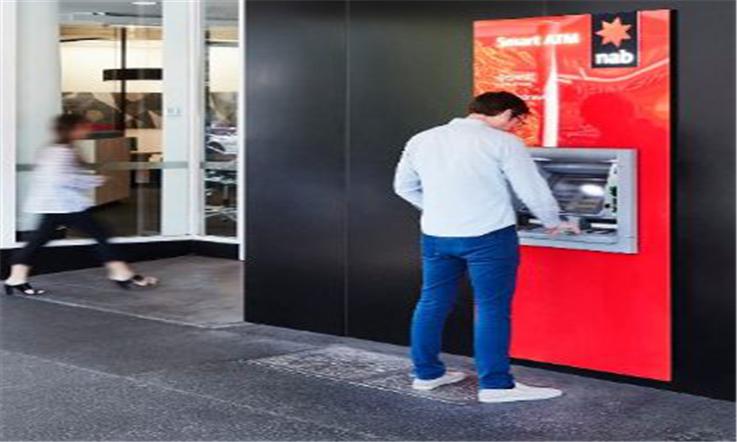 【澳大利亚汇款中国】悉尼最时尚的经济中心:中心商业区—中心商业区NAB分行|熊猫速汇Pandaremit