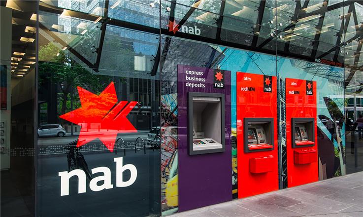 【澳大利亚汇款中国】悉尼内西区:澳大利亚的小上海—内西区NAB分行|熊猫速汇Pandaremit