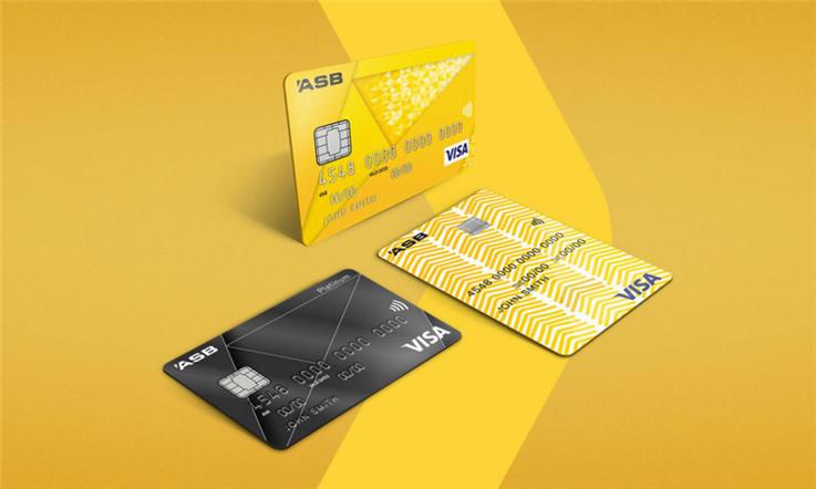 【新西兰汇款中国】新西兰ASB银行办卡攻略—ASB银行卡 熊猫速汇Pandaremit