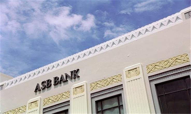【新西兰汇款中国】新西兰ASB银行办卡攻略—ASB银行标志 熊猫速汇Pandaremit