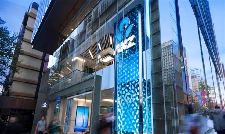 【新西兰汇款中国】新西兰华人区:奥克兰中区—奥克兰ANZ银行分行|熊猫速汇Pandaremit