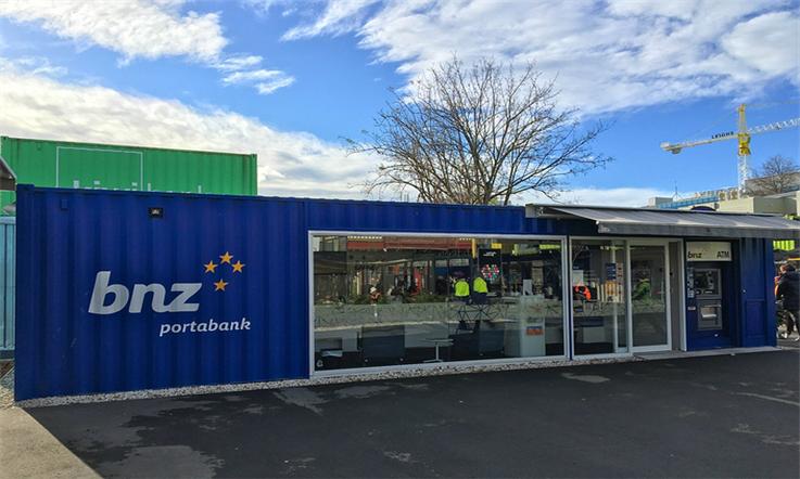 【新西兰汇款中国】充满活力的艺术之都:奥克兰市中心—BNZ银行汇款|熊猫速汇Pandaremit
